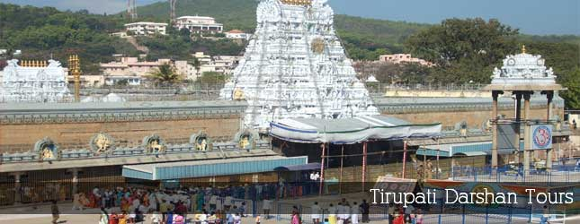 Tirupati Balaji darshan vacation package, Tirupati Balaji darshan package vacation, Tirupati Balaji darshan vacation, Tirupati Balaji darshan trip, from, chennai, bangalore, hyderabad, delhi, pune